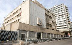 US Embassy Moves to Tel Aviv